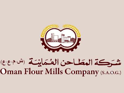 https://dhou76g5jj6vk.cloudfront.net/wp-content/uploads/2021/07/21083506/Oman_flr_mills.png